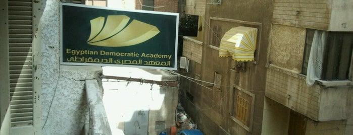 المعهد الديموقراطي EDA is one of i visit.