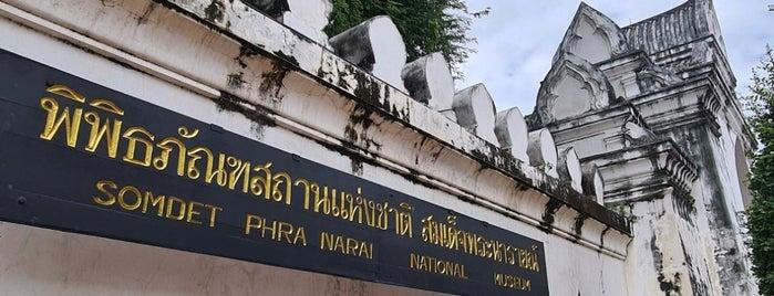 พิพิธภัณฑสถานแห่งชาติ สมเด็จพระนารายณ์ is one of ลพบุรี สระบุรี.
