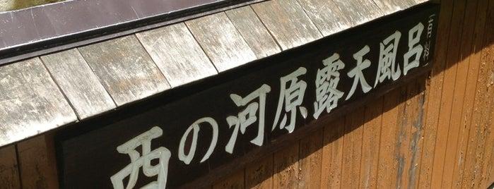 Sainokawara Rotenburo is one of Lugares favoritos de MEE.