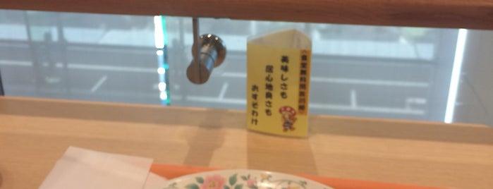 日本テレビ社員食堂 is one of ロケ場所など.