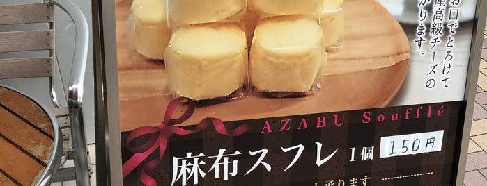 麻布チーズケーキCinq Cinq is one of Cさんの保存済みスポット.