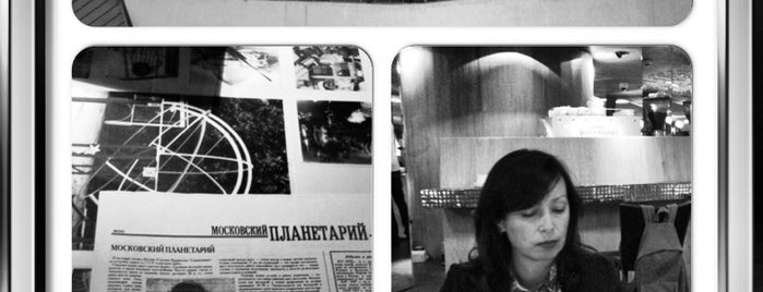 Moscow Planetarium is one of Lieux qui ont plu à Olga.