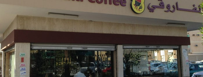 El Farouki Coffee is one of Jeddah.