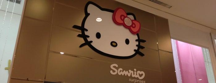 Sanrio Surprises is one of Marceli : понравившиеся места.