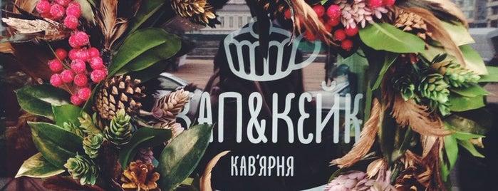 Cup&Cake / Кап&Кейк is one of Kiev, Ukraine.