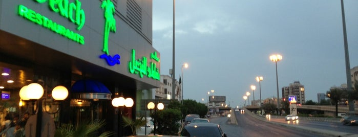 Palm Beach is one of Jeddah.