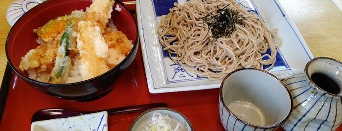 和食麺処サがミ 町田金井店 is one of Lugares favoritos de Kerry.