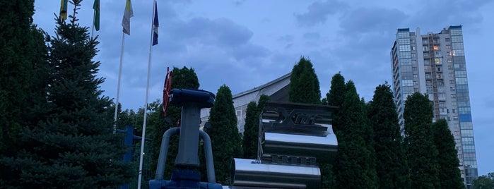 Пам'ятник газовій засувці is one of Posti che sono piaciuti a Anna.