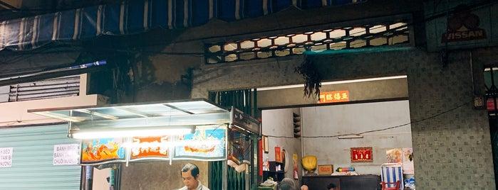 Chợ Bàn Cờ is one of vietnam.