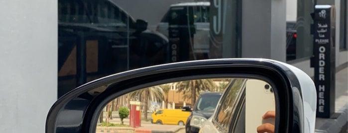 dr.CAFE COFFEE   V12   د.كيف is one of Riyadh.