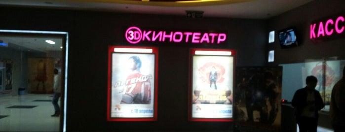 """Синематика ТРЦ""""BishkekPark"""" / Cinematica """"BishkekPark"""" is one of Orte, die Nuriya gefallen."""