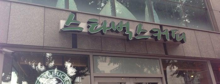 Starbucks is one of Minnie'nin Beğendiği Mekanlar.