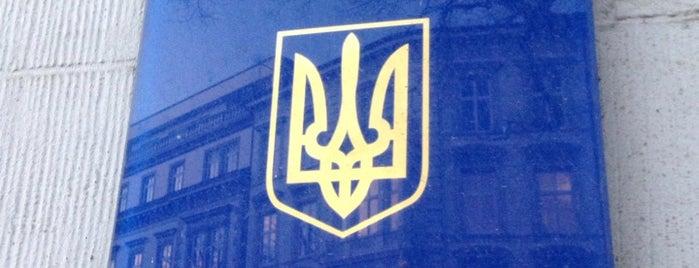 Generalkonsulat der Ukraine is one of Lugares favoritos de Lily.