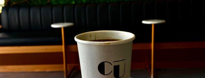 CU Specialty Coffee is one of สถานที่ที่ Foodie 🦅 ถูกใจ.