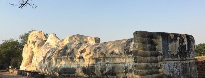 Wat Lokayasutharam is one of Trips / Thailand.