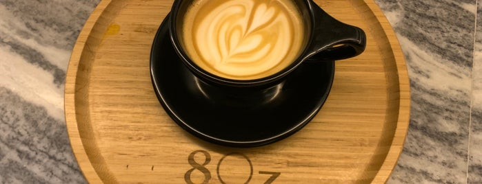 8Oz Speciality Coffee is one of Tempat yang Disimpan Queen.
