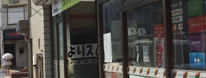 7-Eleven is one of Masahiro'nun Beğendiği Mekanlar.