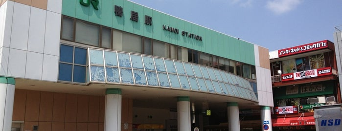 Kamoi Station is one of Locais curtidos por ぜろ.