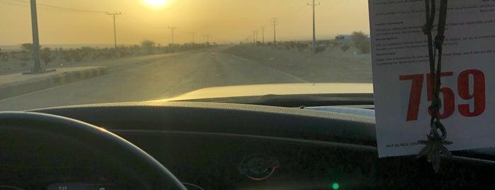 حفيرة نساح is one of Riyadh Outdoors.