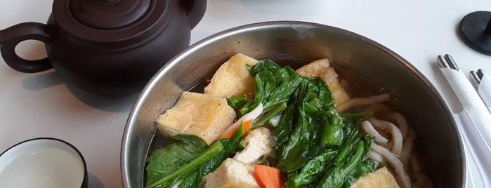 Wei Wei - A Taste of Taiwan is one of Portland18 Food.