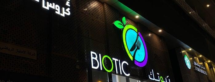 BIOTIC is one of Lugares guardados de Queen.