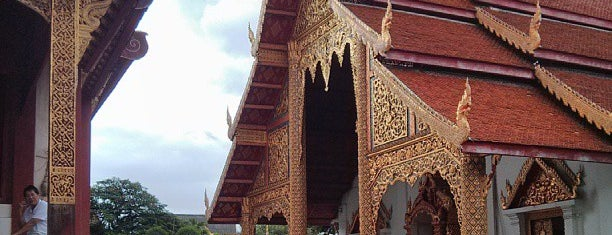 Mueang Chiang Mai is one of Chiang Mai.