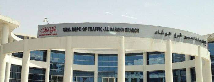 RTA Licensing Agency مؤسسة الرخص في هيئة الطرق والمواصلات is one of iShehzadさんの保存済みスポット.