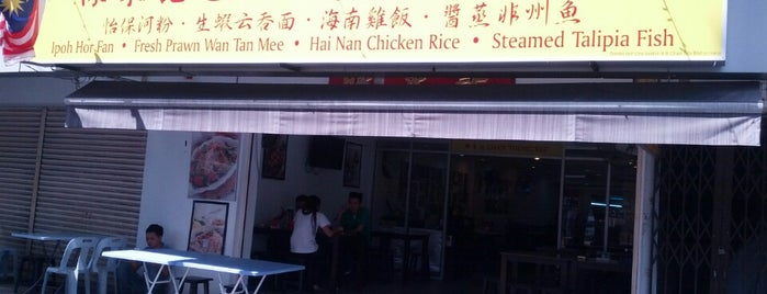 Restoran Chan Thoong Kee 陈东记 is one of Locais salvos de Eric.