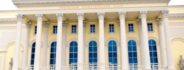 Тюменский драматический театр is one of Мария : понравившиеся места.