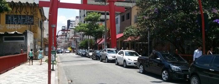 Liberdade is one of Onde levar gringos em Sampa.