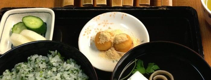 Kikusou is one of 行って食べてみたいんですが、何か?.