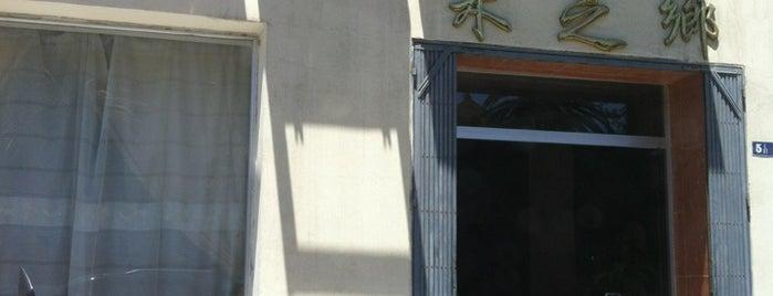 La Casa del Arroz is one of Café, Bar,Restaurante en Melilla.