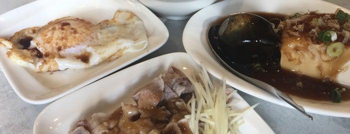矮仔成蝦仁飯 is one of tainan.