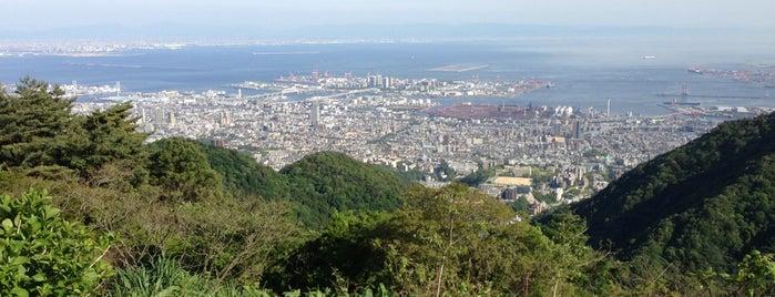 Hachimaki Observatory is one of + Kobe.