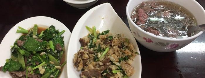 阿棠牛肉湯 is one of Tainan.