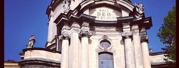 Доминиканский собор is one of Lviv.