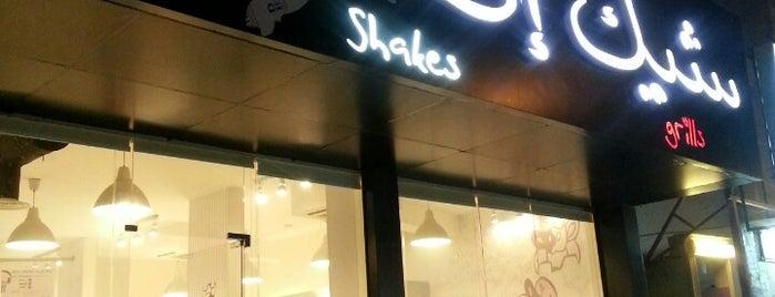 Shake It is one of KSA.