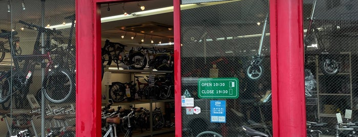 LORO CYCLE WORKS is one of Bici.