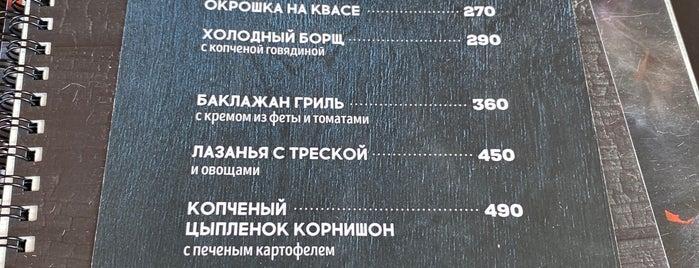 Tempat yang Disimpan Vladimir