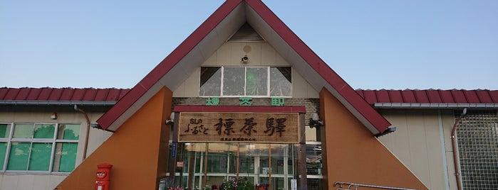Shibecha Station is one of Tempat yang Disukai 高井.