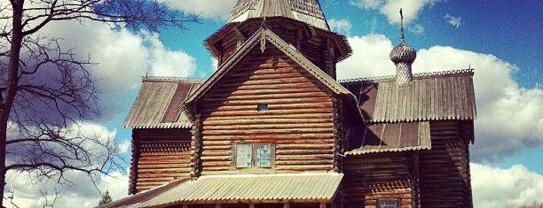 Музей деревянного зодчества «Витославлицы» is one of Novgorod.