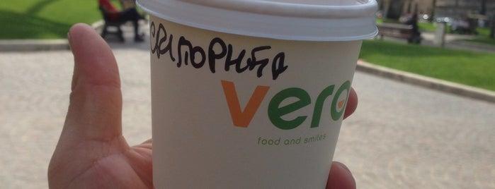 Vero is one of Orte, die Tatiana gefallen.