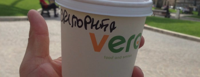 Vero is one of สถานที่ที่ Tatiana ถูกใจ.