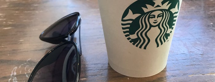 Starbucks is one of Must-visit Food in Grand Forks.