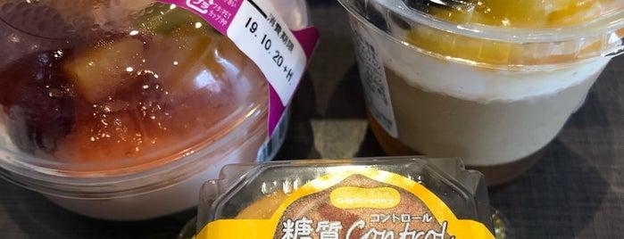 ドンレミーアウトレット 高崎店 is one of Kotaro 님이 저장한 장소.