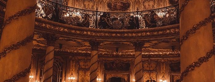"Антикварная галерея ""Turandot Antique Gallery"" is one of Moscow موسكو."