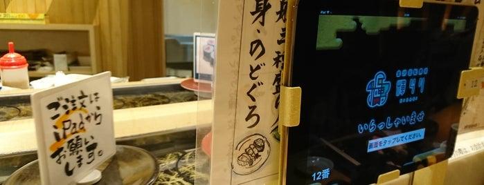 金沢回転寿司 輝らり is one of doremiさんのお気に入りスポット.