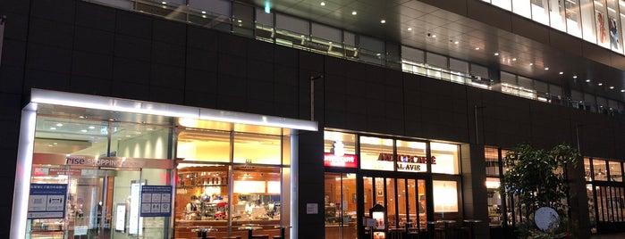 Margaret Howell Shop & Cafe is one of Tokyo.