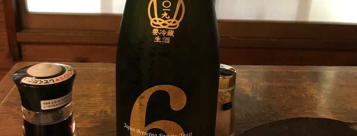 梅乃家 is one of Locais curtidos por No.