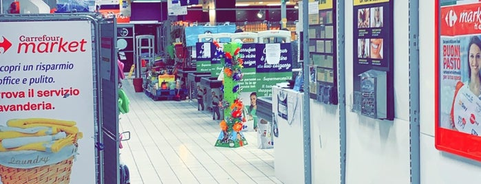 Carrefour Market is one of Милан.
